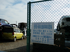 Koriyama Car Recycle Center